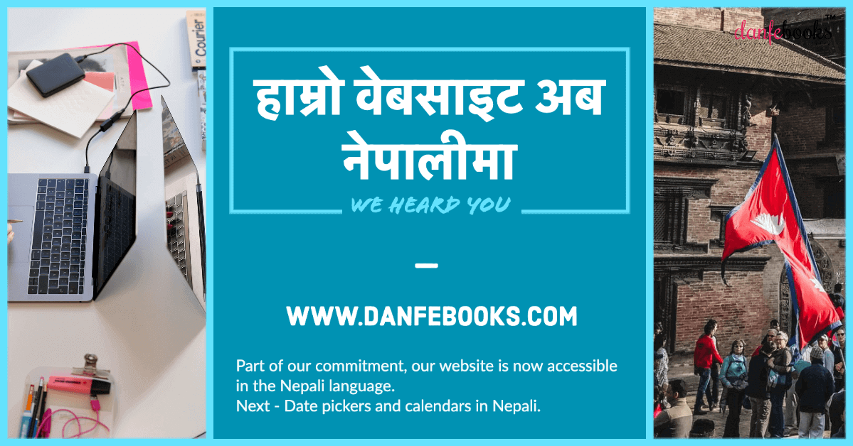 Our website in the Nepali language